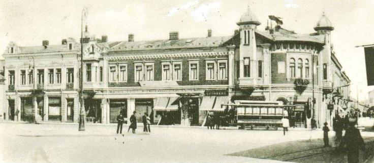Iasi - Hotel Europa - 1901