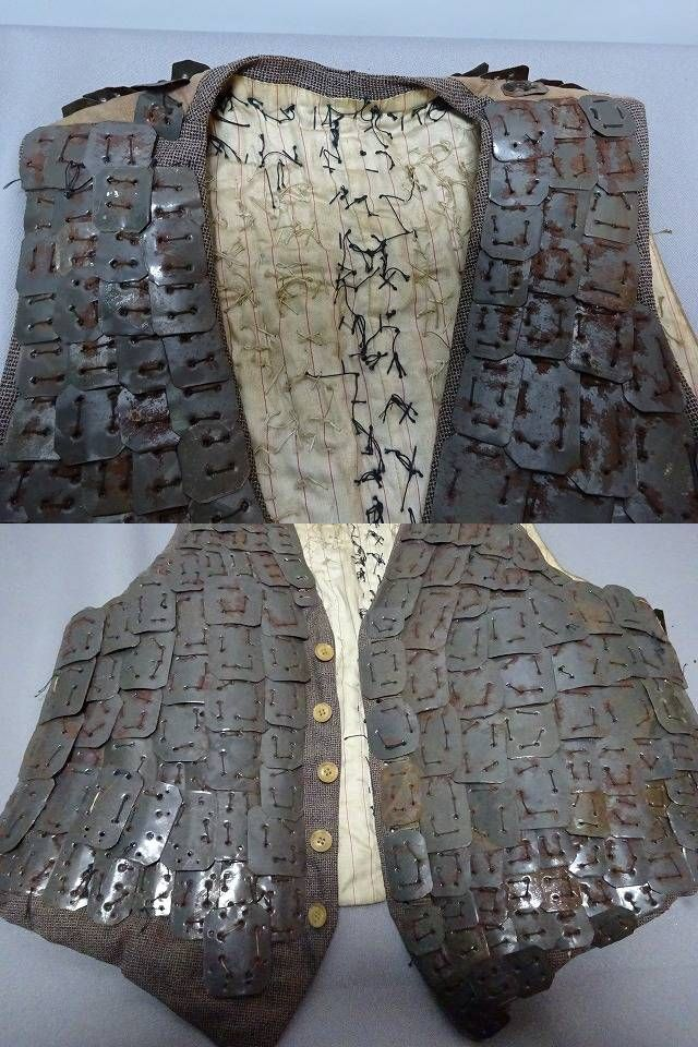 I guess it could be classified as boro, a pre war bullet proof vest recycled from an old waste coat, and scrap iron plates. Cheap homemade  body armour based on a ashigaru cuirass. Looking at the thinness of the plates, it would not have stopped a bullet, the protection would have been purely psychological.