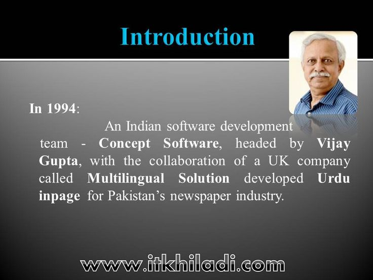 Introduction of inpage urdu