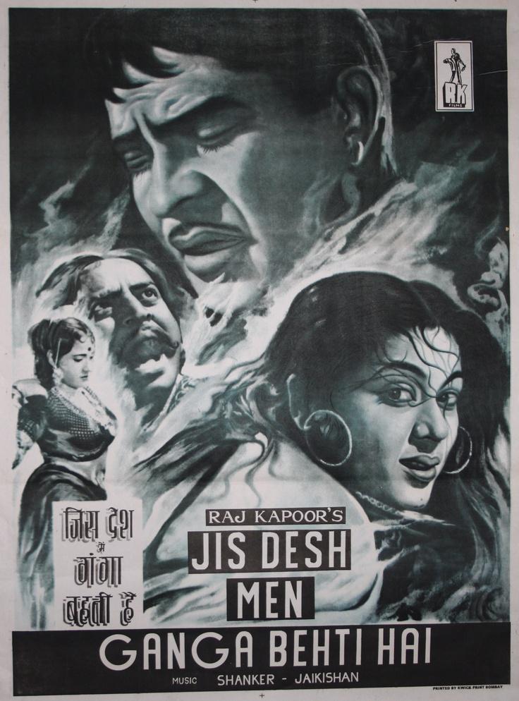 Jis Desh Mein Ganga Behti Hai, 1960 Size: 75x100cm Price: 30€