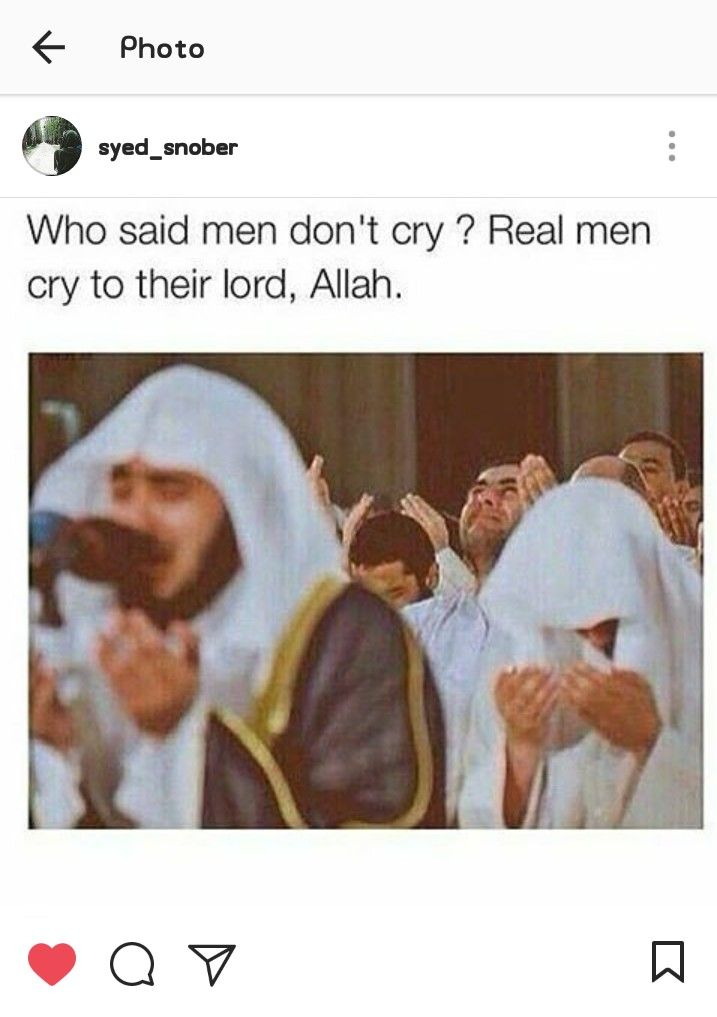real men cry