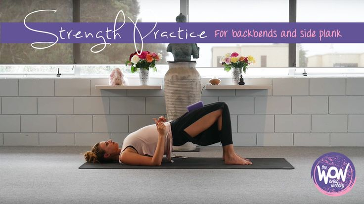 Week 33: Strength in letting go - A 45min practice to investigate areas in your body where you hold tension and carry stress, with a balance strengthening and releasing to clear out and lighten the load.