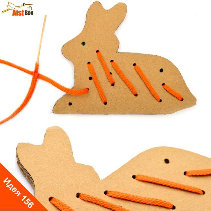 AistBox: 180 идей лета: картонные зайчики на шнуровке