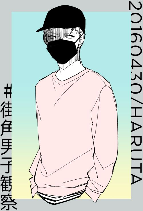 Black Mask - Haruta