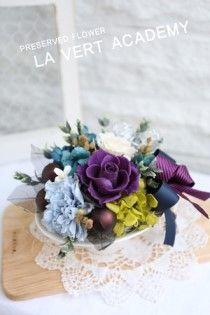Lavert preserved flower