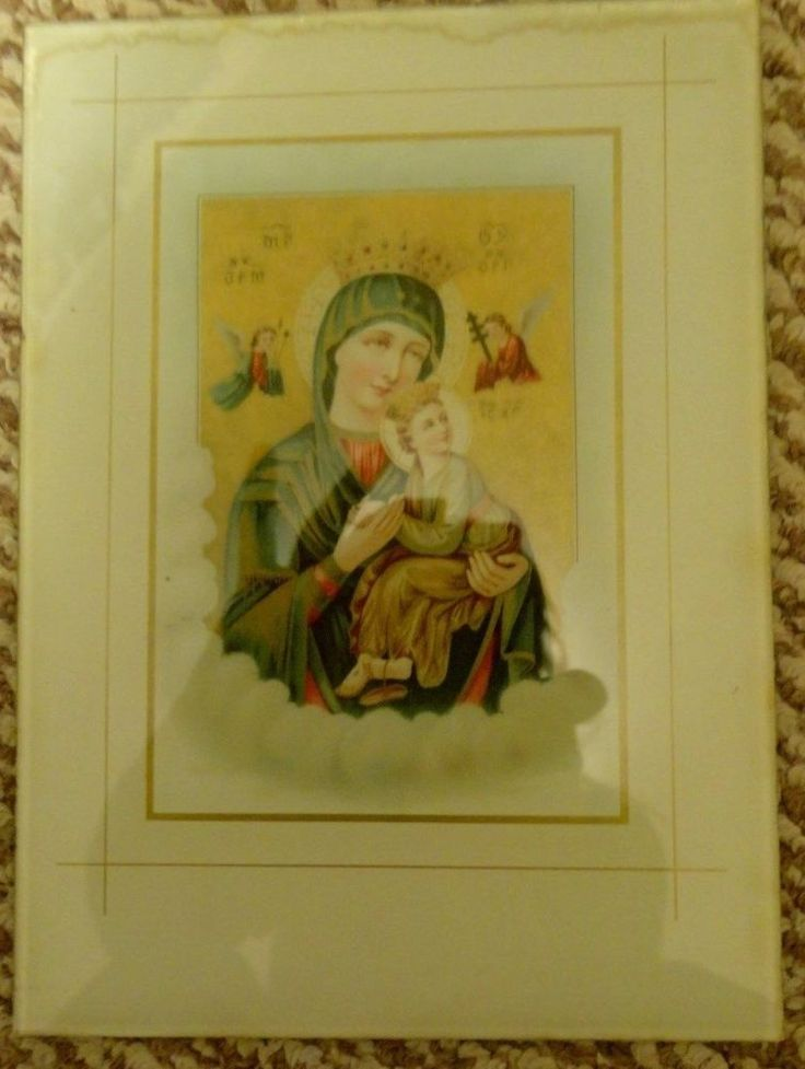 Vintage Russian Icon Religious Picture Behind Glass- Gold & Green 6 x 8