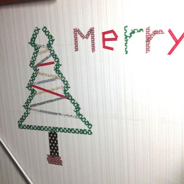 クリスマスツリー/マスキングテープ…などのインテリア実例 - 2012-11-29 06:30:02 | RoomClip(ルームクリップ)