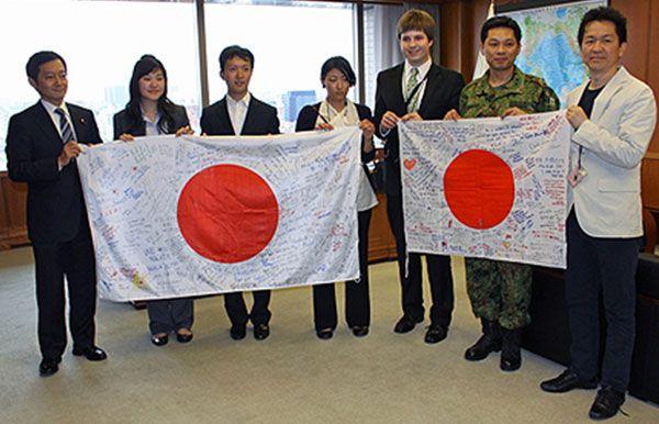防衛省・自衛隊:「ワシントンDC日米学生連合」からの応援メッセージ