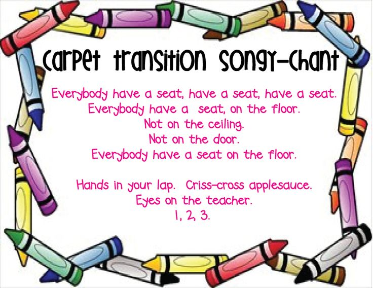 Kindergarten Katy: Carpet transition songy-chant
