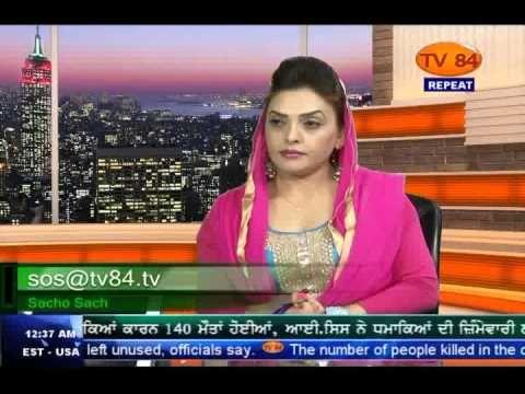 SOS 2/23/16 P.2 Dr.Amarjit Singh: As Per a Dalit Scholar 'Sikhism Is the...