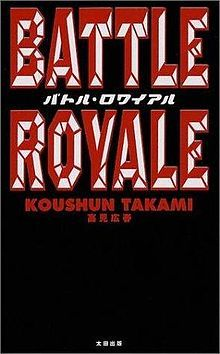Battle Royale by Koushun Takami. People accused The Hunger Games of being a rip-off of this franchise, which Collins denies. Avengers Arena is heavily inspired by it, and the creators are open about itーeven having Arcade say he got the idea from a book he read in the clink. So I want to read this book before I continue AA, it's too late to have read it before THG.
