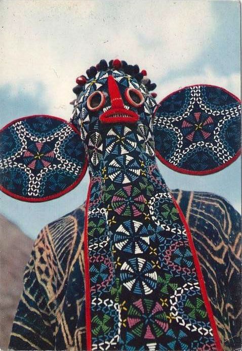 Africa | Elephant Mask from the Bamileke people of Cameroon | Scanned postcard image.
