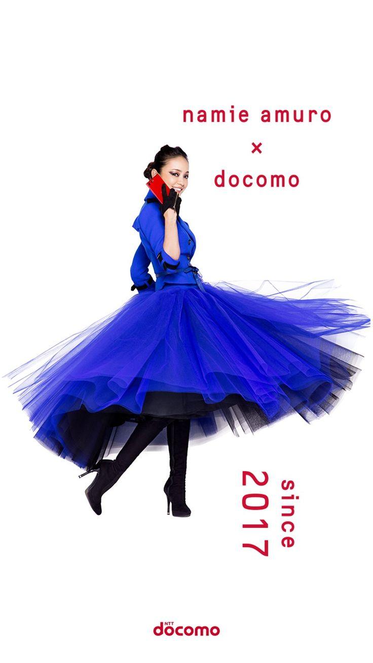 177 Best Namie Amuro 2 Images On Pinterest 40s Fashion