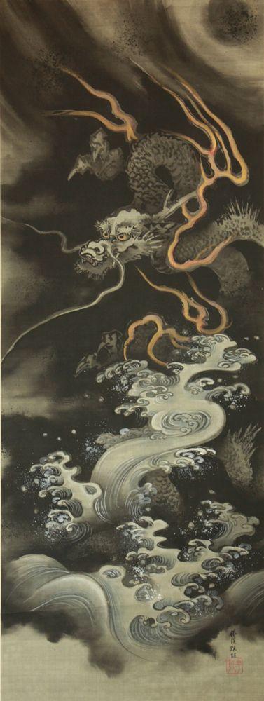 今村勝渓雅紹 『龍図』【掛軸 Hanging scroll】浮世絵・掛軸・書画・骨董・古美術品の販売・鑑定・買取