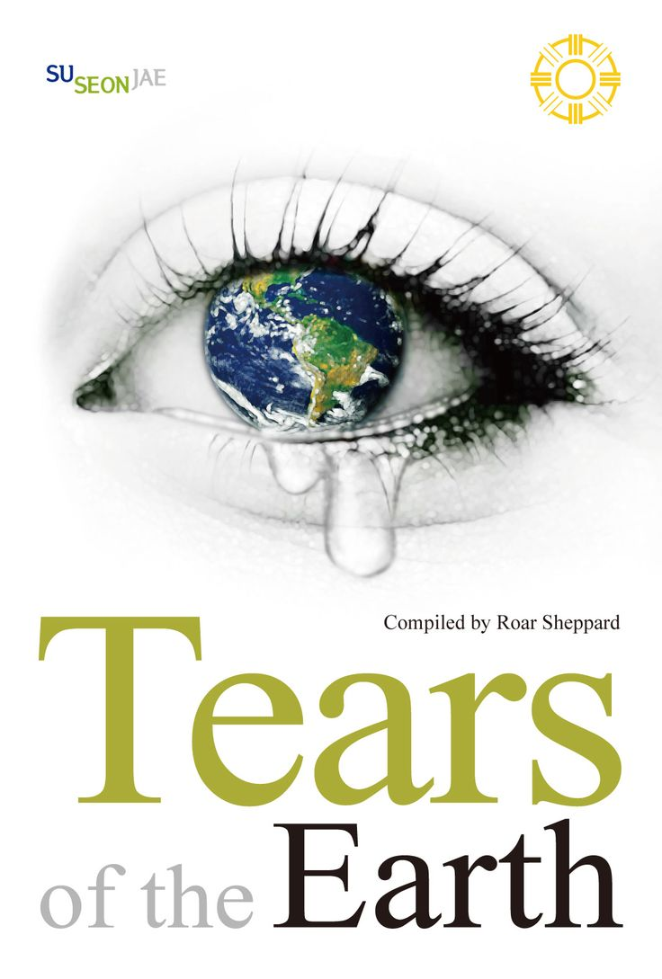 Poster design on save earth - Let S Stop Crying Time For A Smile Earth Quotessave