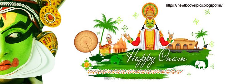 Happy Onam 2016 Wishes Messages Quotes in English Happy Onam 2016 Wishes Quotes…
