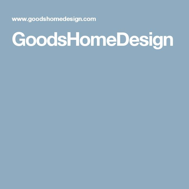 GoodsHomeDesign