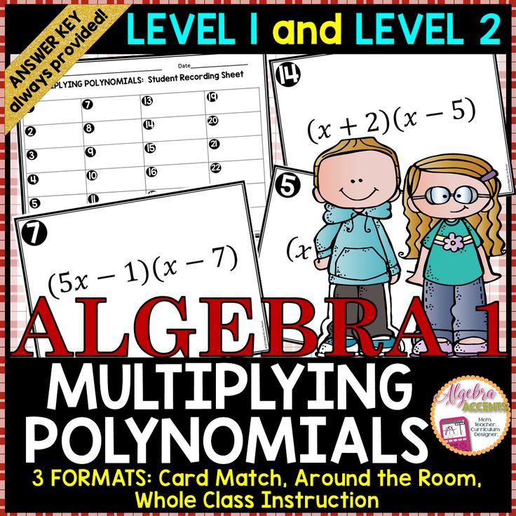 Level 1 of my Multiplying Polynomials series is for the introduction to Multiplying Polynomials. Simple basic binomial multiplication allows students to practice their multiplying skills without frustration.  Level 2 of my Multiplying Polynomials series is for students who have gained an understanding of FOIL and are ready to practice multiplying binomials with coefficients greater than 1.