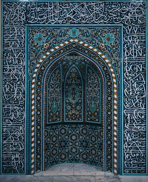 This is the Mihrab from the Madrasa Imami in Isfahan, Iran, 1354.