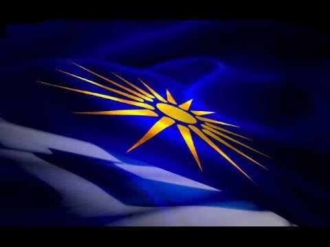 Απορώ Μακεδονία - Ηρωική καρδιά, τραγούδια του Μακεδονικού Αγώνα