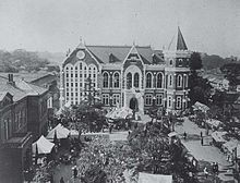 Keio University in May 1912