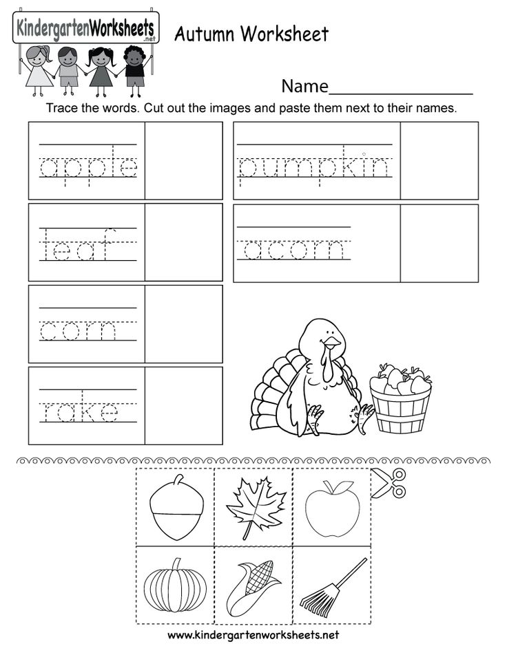 82 best fall worksheets and activities images on pinterest activities leaves and nature. Black Bedroom Furniture Sets. Home Design Ideas