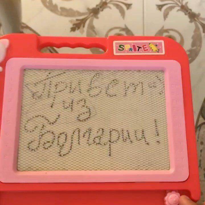 Ребята! Привет из Болгарии! #солнце #пляж #песок #отдых #лето2017 #праздник #несебр #игра #детскаяигра #игрушка #изболгарии #путешествие #республикаболгария #спорт #левин #левиналександр #актер #актеры #бумеранг #видеобумеранг