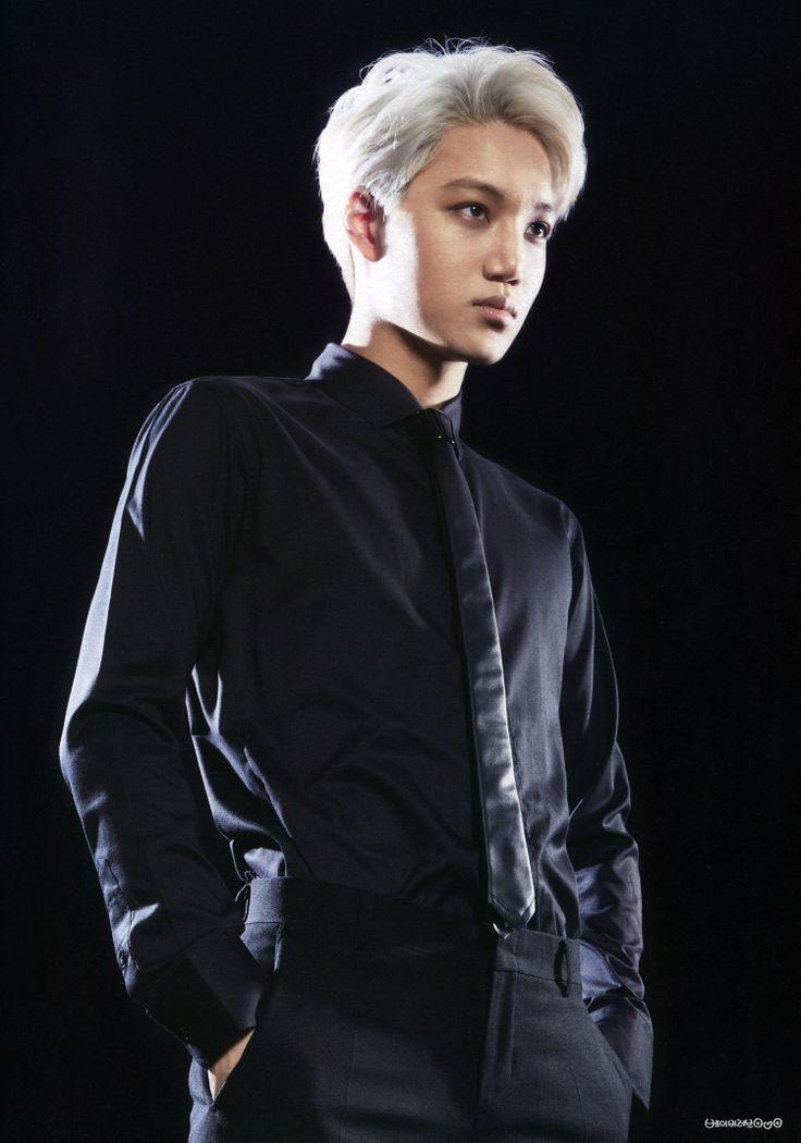 KAI - EXO Official Goods Brochure