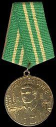 Republic of Albania: Medal for Civil Bravery. Instituted: 30 April 1956 as the Medal for Labour Bravery, renamed 18 January 1965 to the Medal for Civil Bravery. Discontinued: 1996. Awarded: For acts of bravery by civilians in hostile conditions, such as fire, flood and storm in saving life and property.