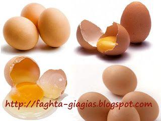 Αυγό (αβγό) - διατροφική αξία, χρήση, διαχείριση κ...