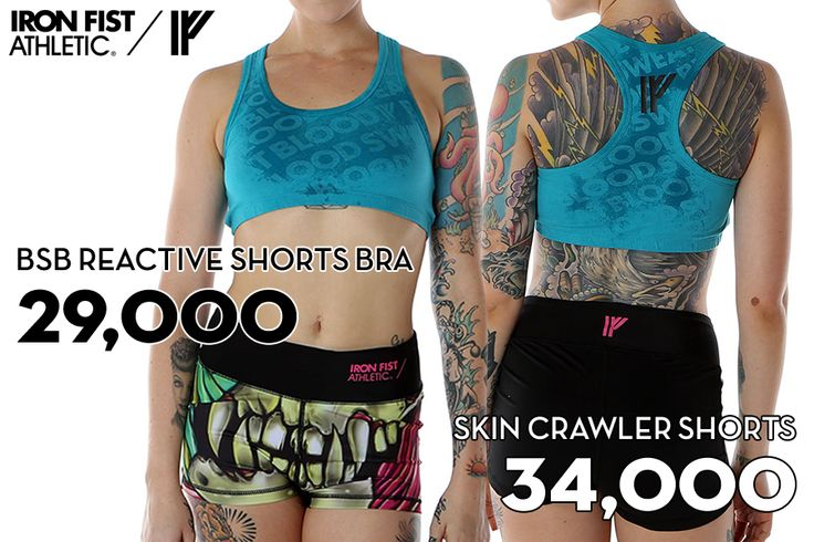 아이언피스트 BSB REACTIVE SHORTS BRA / 29,000원 http://www.ironfist.co.kr/shop/goods/goods_view_athletic.php?goodsno=407  아이언피스트 SKIN CRAWLER WORK OUT SHORTS / 34,000원 http://www.ironfist.co.kr/shop/goods/goods_view_athletic.php?goodsno=412  #ironfist #아이언피스트 #athletic #운동 #건강 #피트니스 #운동복 #탱크탑 #반바지