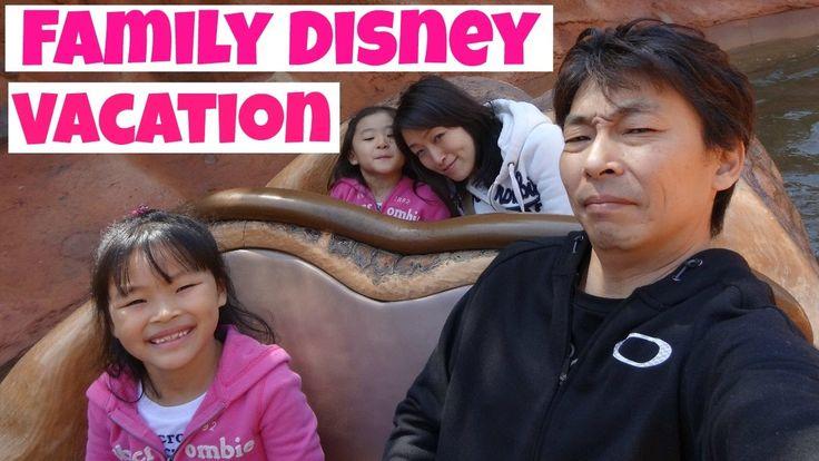 Family Disney Vacation in Tokyo ディズニー家族旅行 #disney #disneyland #tokyodisneyland #disneysea #tokyodisneysea #Disneyvacation #disneyvlog #vlog #ディズニー #ディズニーランド
