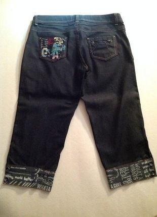 À vendre sur #vintedfrance ! http://www.vinted.fr/mode-femmes/pantacourts/22637506-pantacourt-jeans-desigual-t40