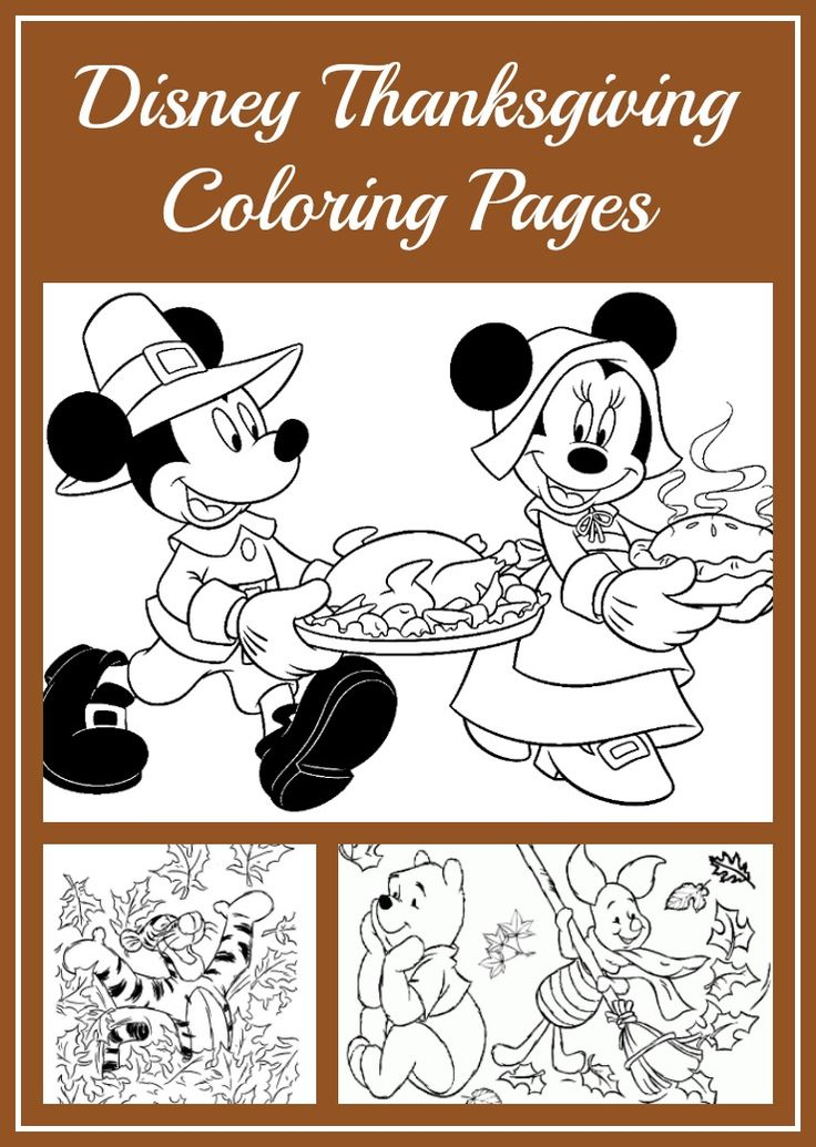 338 best DISNEY Coloring Pages