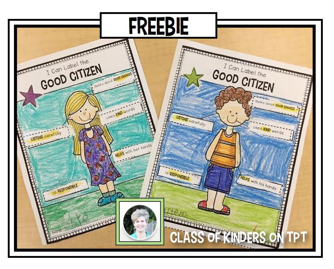 Free Resource: Good Citizen Label Page for Kindergarten and FIrst Grade.