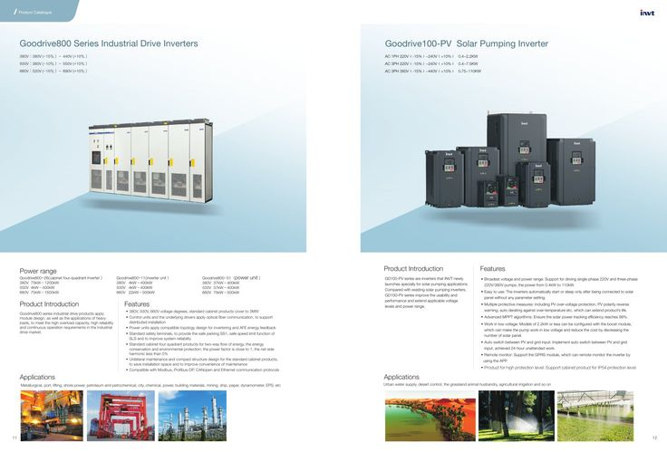 products-catalogue