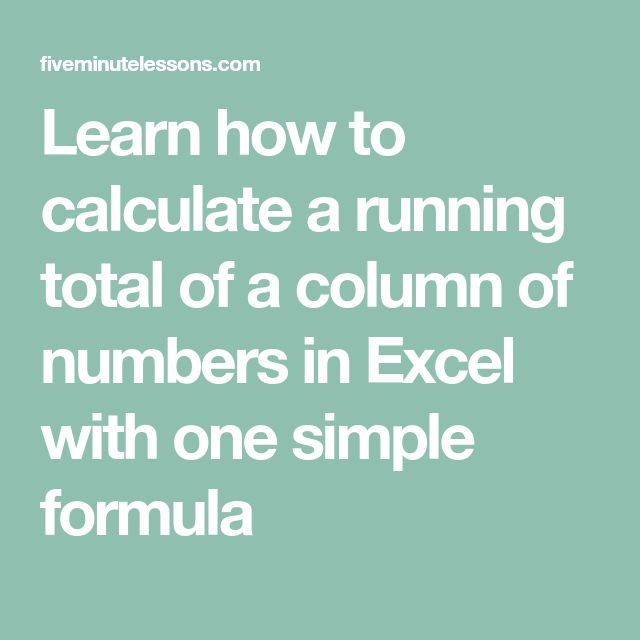 350 best Excel images on Pinterest 1000 life hacks, Columns and