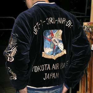 テーラー東洋スカジャン/スペシャルモデル/YOKOTA・NO-349/tt11624-128