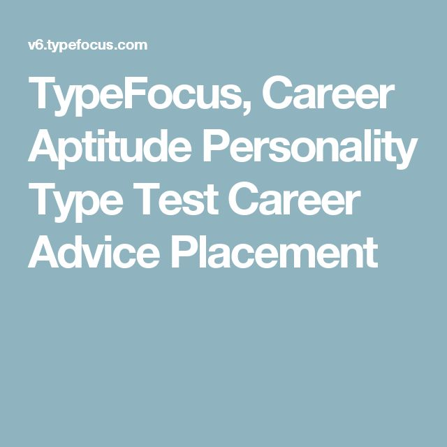 Best 25+ Career placement test ideas on Pinterest