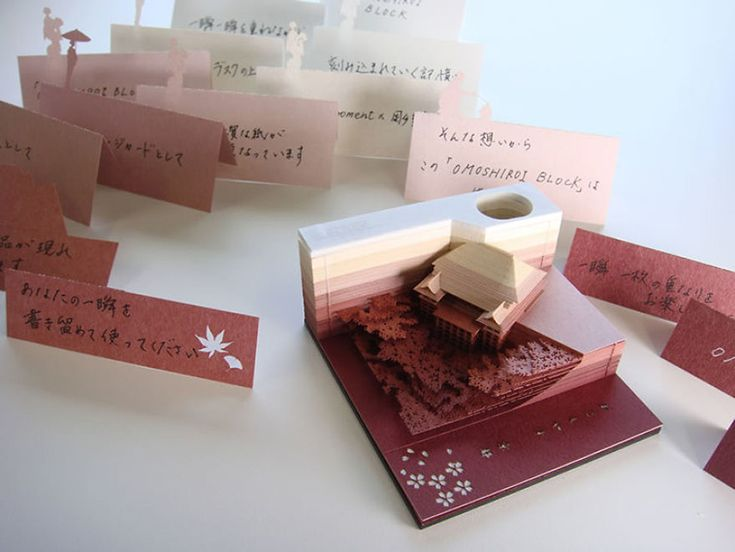 Omoshiroi Blocks: Japanese Memo Pads Reveal Intricate Buildings As The Pages Get Used
