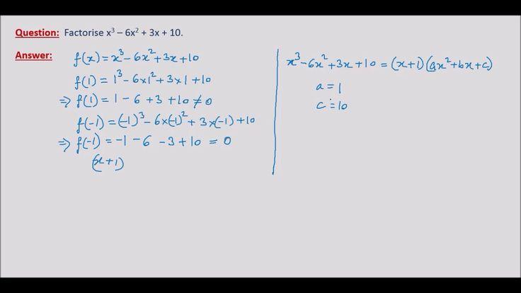 Online Math Tutoring ---- Factorisation of Cubic Polynomials Part 2