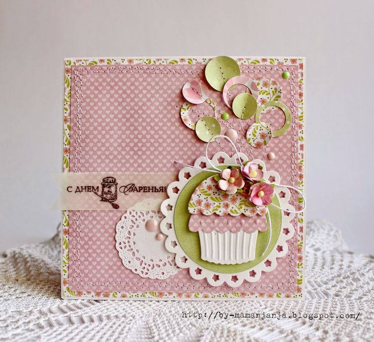 Картина, корзина, картонка и ...: Candy открытка