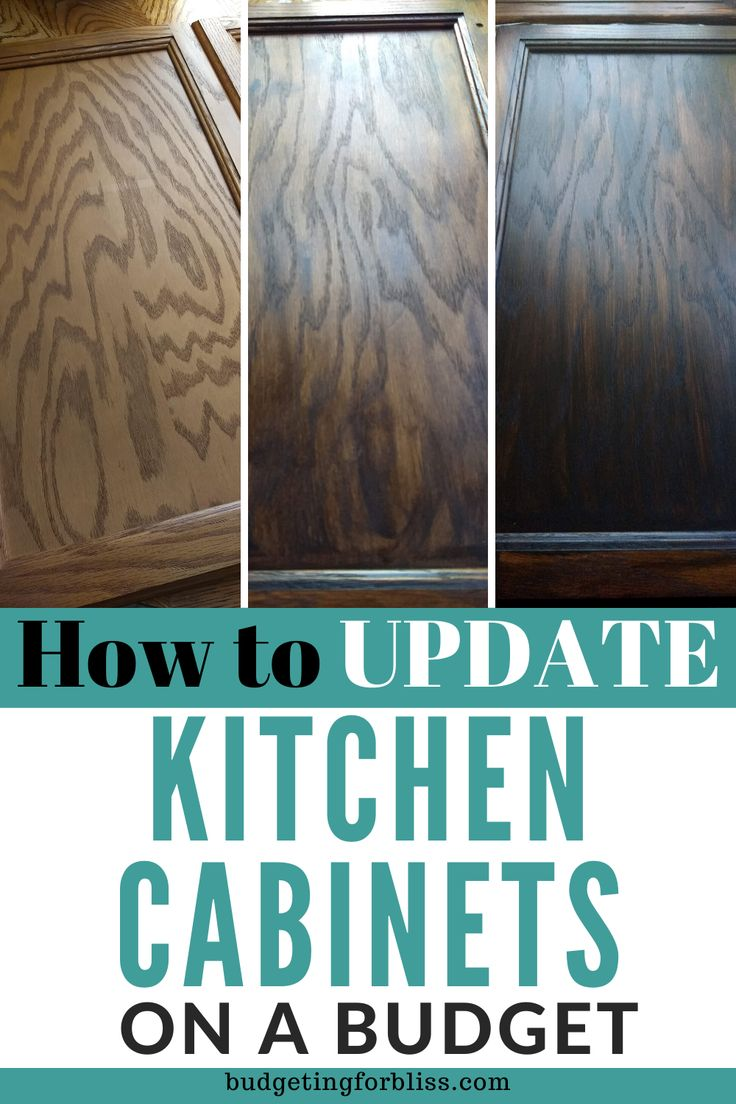 Do you want to update your honey oak kitchen cabinets? Learn how you can save money by using gel stain to update your cabinets on a budget. #gelstain #generalfinishes #javagelstain #kitchenupdate