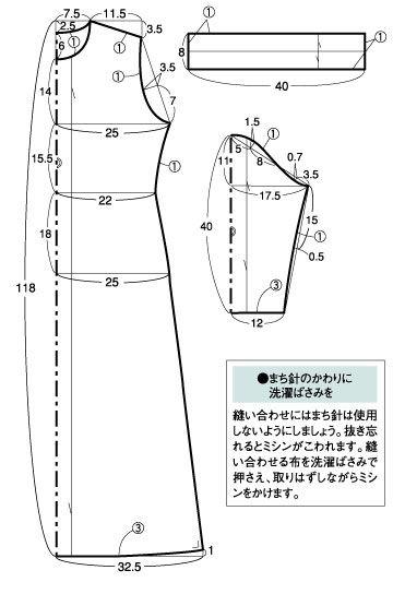 High-necked dress | Wear (adult) | handmade recipes | Sewing .com