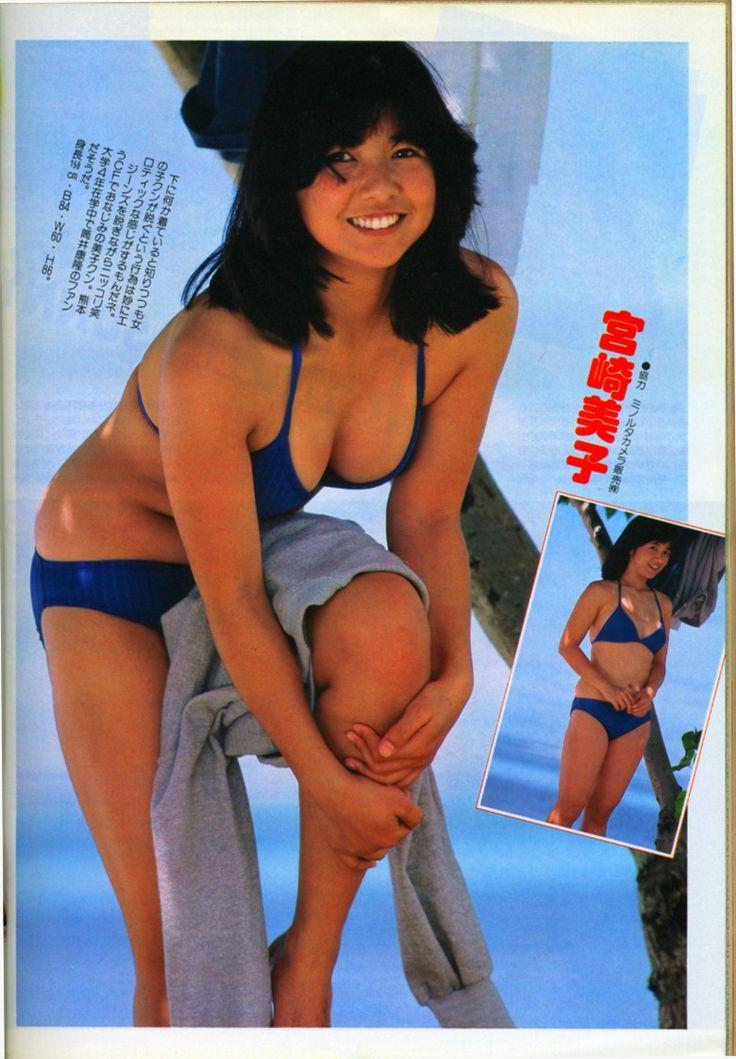 宮崎 美子