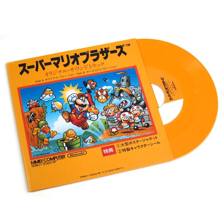 "Koji Kondo - Super Mario Original Video Soundtrack 7"" (DOJO Music)"