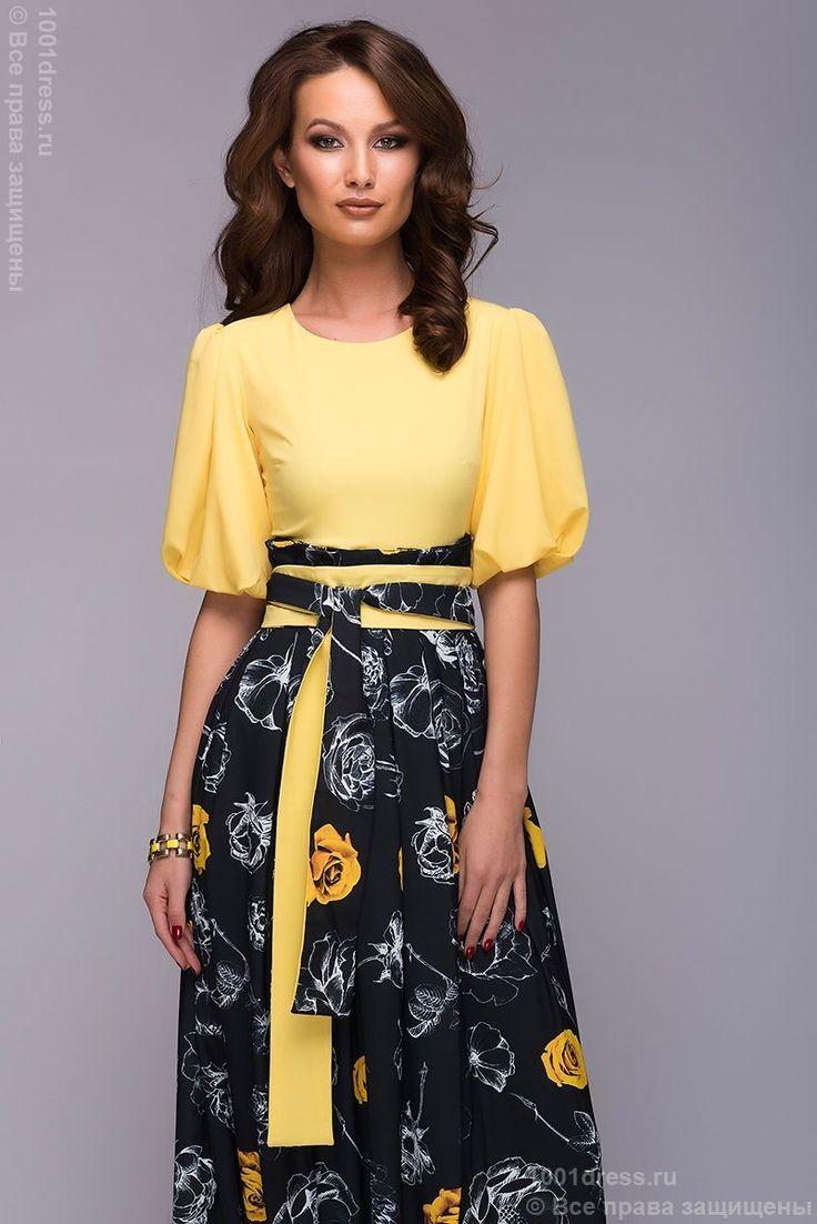 Платье желтое длины макси с юбкой черного цвета с цветочным принтом