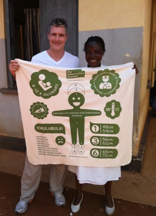 EDUCATION BLANKET - Uganda reduces infant mortality rate