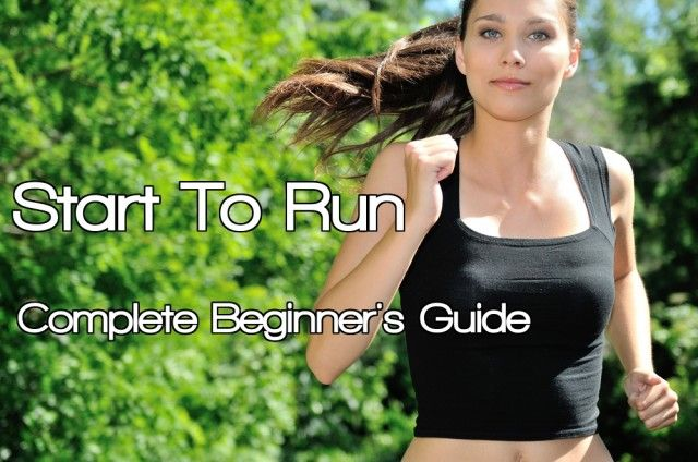 On my to-do list for September - Start To Run: The Complete Beginner's Guide