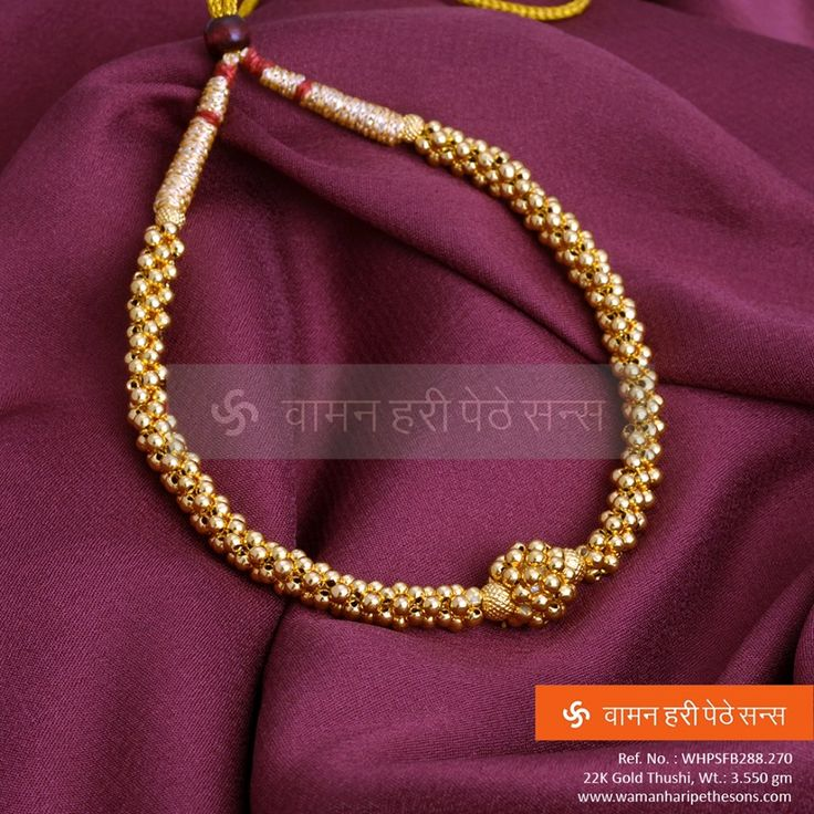A traditional Maharashtrian Thushi necklace from our collection. Because every Maharashtrian lady wants to have thushi necklace as a part of her collection.  Check more here : http://bit.ly/1indk89  #thushi #jewelerycollection #indianjewellery #jewellerylove #Earrings #traditionaljewellery #goldjewellery #ethnicjewellery #wedding #indianwedding